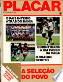 12 Apr 1985