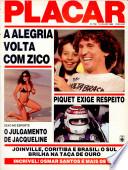 12 Jul 1985