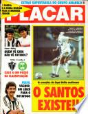 12 Oct 1987
